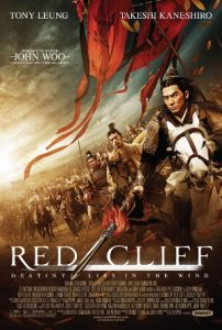 Wednesday Double Feature - Red Cliff