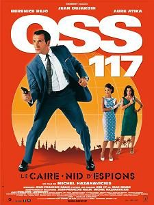 Wednesday Double Features - James Bond Parodies -OSS 117: Cairo, Nest of Spies
