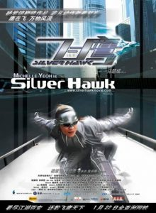 Wednesday Double Feature - Hong Kong Superheroes Silver Hawk