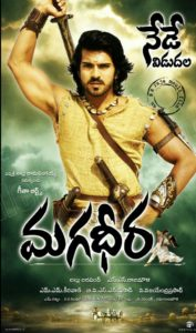 Wednesday Double Feature - The Fantasies of S. S. Rajamouli - Magadheera